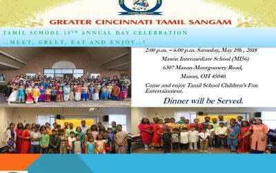 GCTS Tamil school 13th Annual Day Celebration Invitation