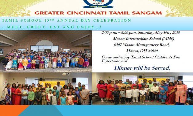 GCTS Tamil school 13th Annual Day Celebration Invitation