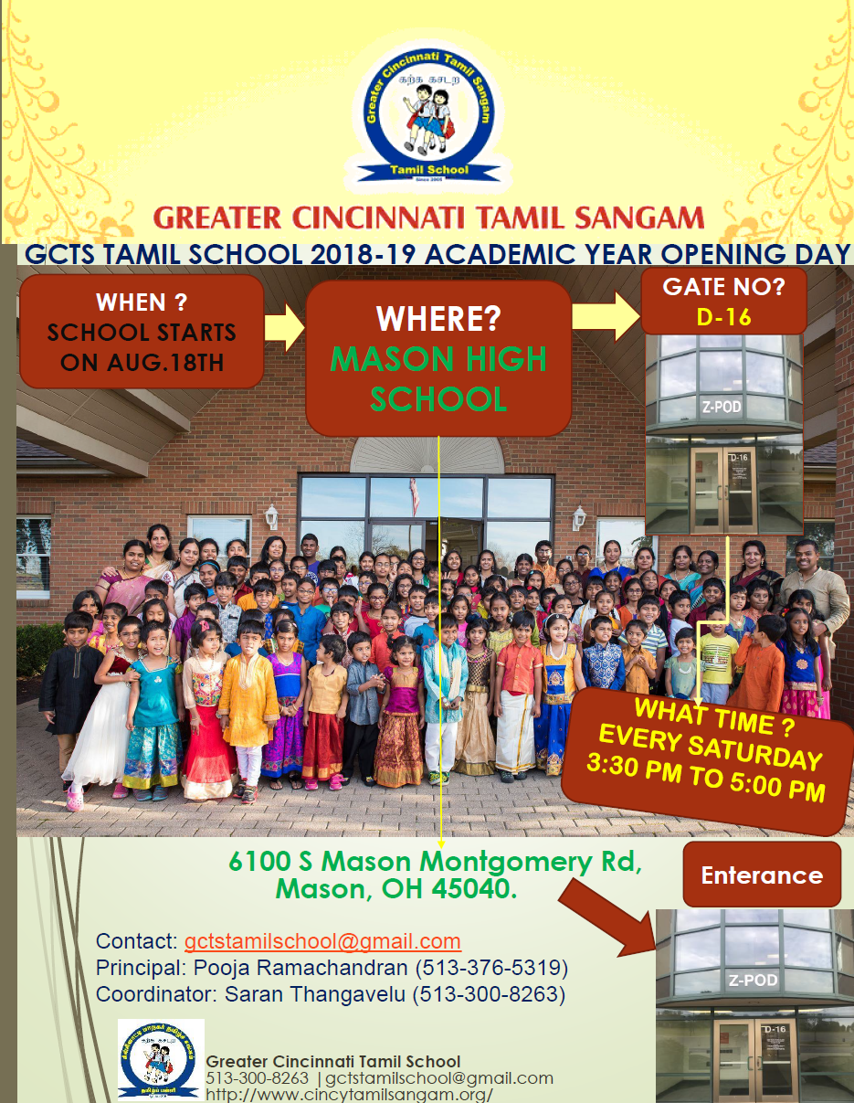 GCTS Tamil School 2018-19 Academic Year Reopening - GCTS