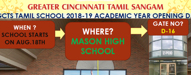 GCTS Tamil School 2018-19 Academic Year Reopening